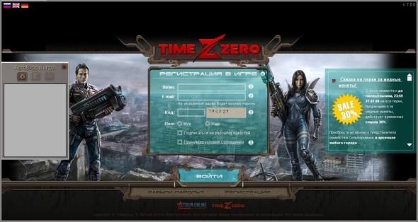 TimeZero. Изображение № 1.