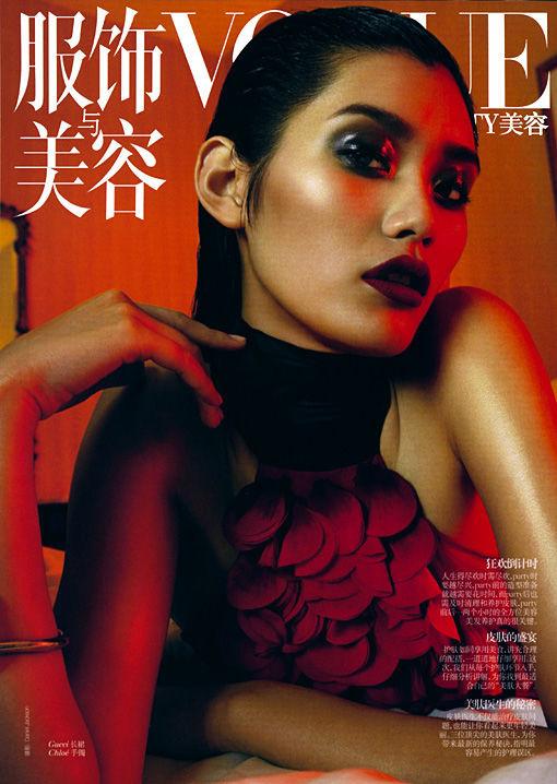 Съёмка: Мин Си для китайского Vogue. Изображение № 1.