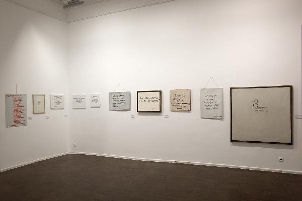 Выставка «Что этим хотел сказать художник?». Изображение № 1.