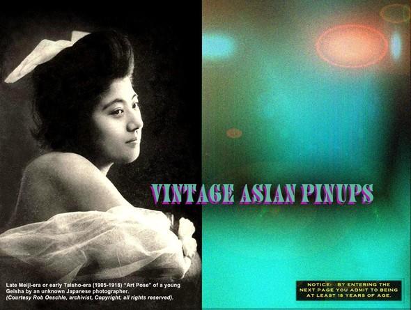 Мода и пин-ап в винтажной китайской рекламе 20-30-х годов. Изображение № 11.
