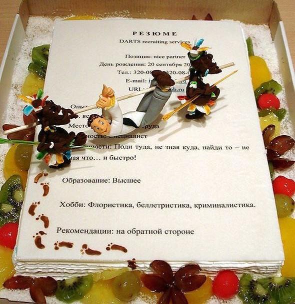 Кулинарное искусство Жанны Зубовой. Изображение № 10.