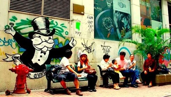Улицы Китая. Изображение № 13.