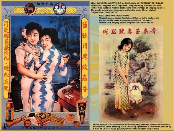 Мода и пин-ап в винтажной китайской рекламе 20-30-х годов. Изображение № 20.