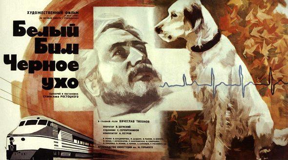 Постеры ксоветским фильмам. Продолжение. Изображение № 36.