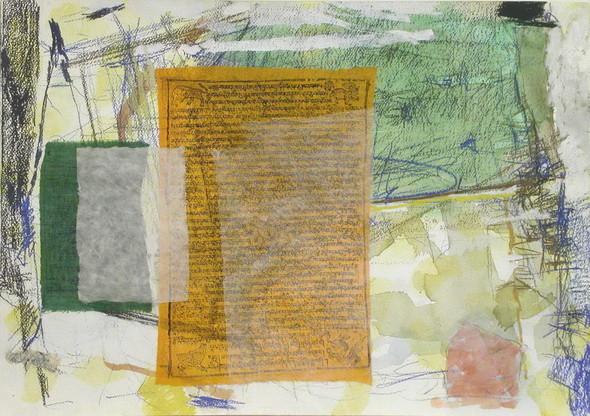 Кони воздуха. Дневник путешествия. Тибет. Изображение № 4.