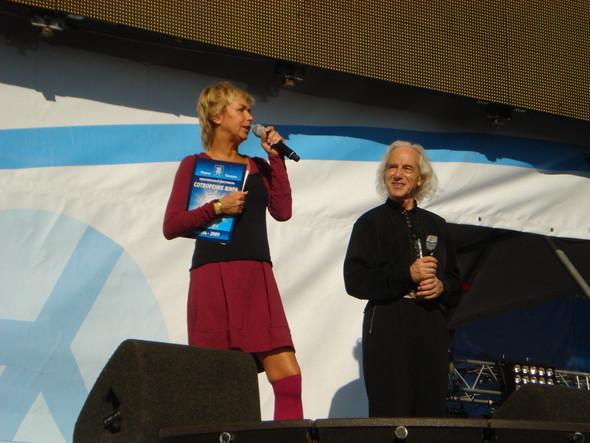 Open airRock Fest «Сотворение Мира 2009». Изображение № 8.