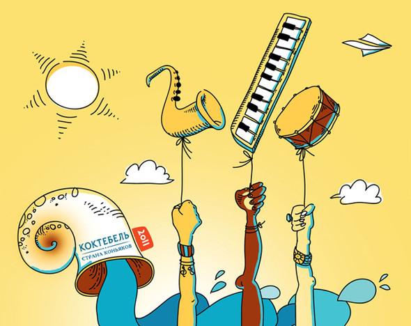 Изображение 97. Кастинг принтов для футболок SEKTA: Koktebel Jazz Fest.. Изображение № 97.