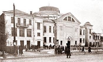 Москва Булгакова, исторические места Москвы романа. Изображение № 4.