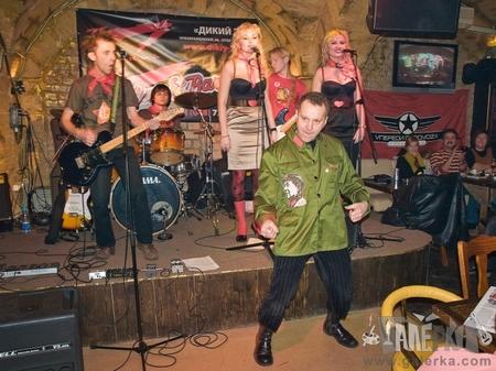 Панк-рок Шоу!. Изображение № 1.