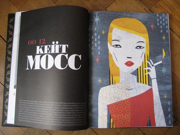 Горячий чилийский иллюстратор Nomono. Изображение № 16.