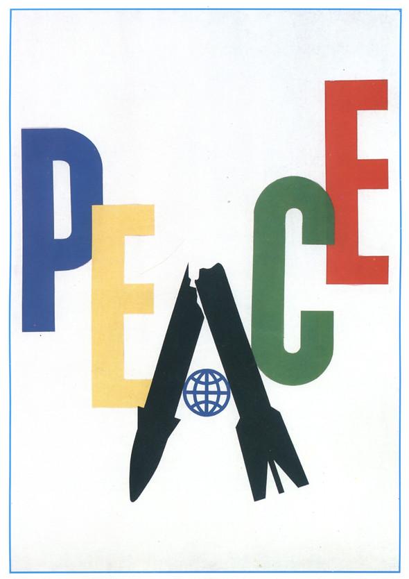 Искусство плаката вРоссии 1884–1991 (1985г, часть 2-ая). Изображение № 38.
