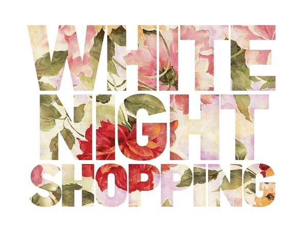 ПРИЛОЖЕНИЕ WHITE NIGHT SHOPPING ДЛЯ IPHONE!. Изображение № 2.