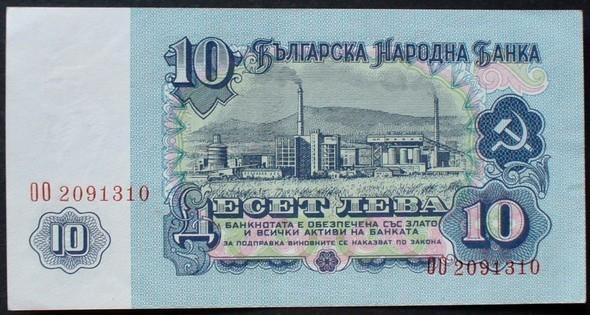 Изображение 11. Money World.. Изображение № 11.