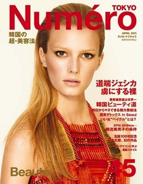 Коллекция Gucci SS 2011 появилась на 50 обложках журналов. Изображение № 43.