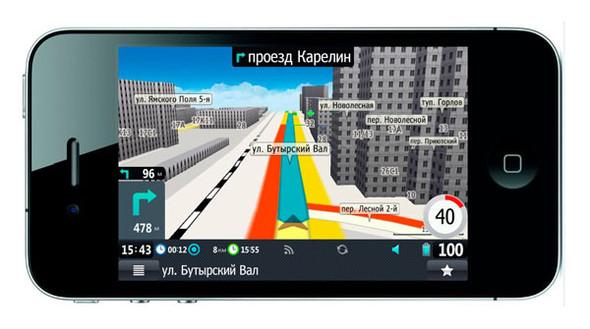 3D-навигация «Прогород» для iPhone и iPad: будущее уже сегодня. Изображение № 2.