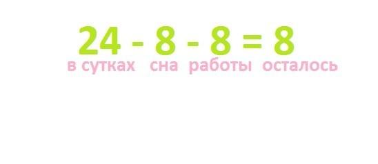 Система. Изображение № 6.