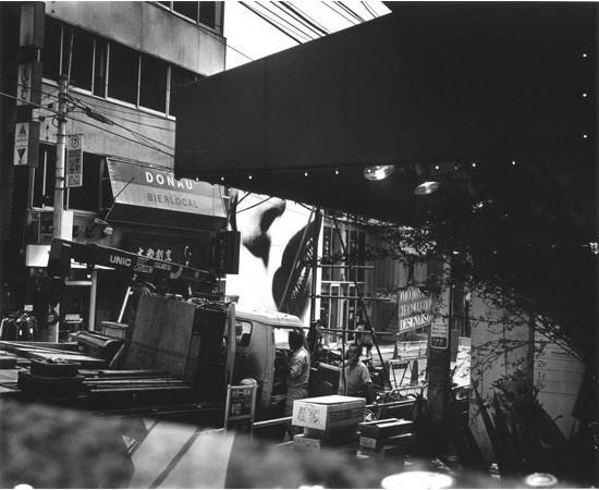 Большой город: Токио и токийцы. Изображение № 198.
