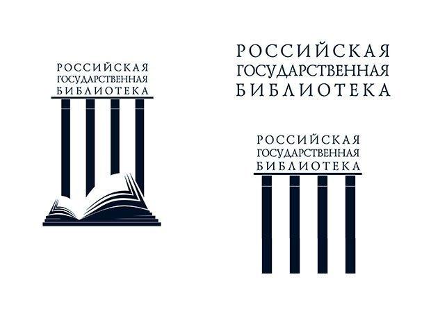 Редизайн: Российская государственная библиотека. Изображение № 9.