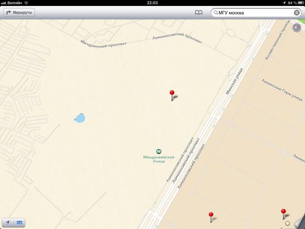 Что мы узнали из новых карт iOS 6 компании Apple. Изображение № 11.