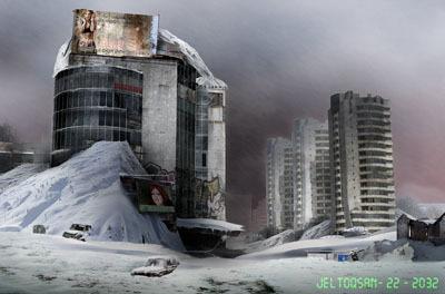 Призраки Алматы. Изображение № 3.