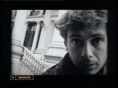 После полуночи (реж. Давиде Феррарио), 2004, Италия. Изображение № 15.