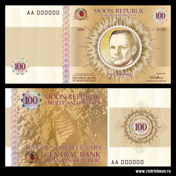 Валюта Лунной Республики. Изображение № 7.
