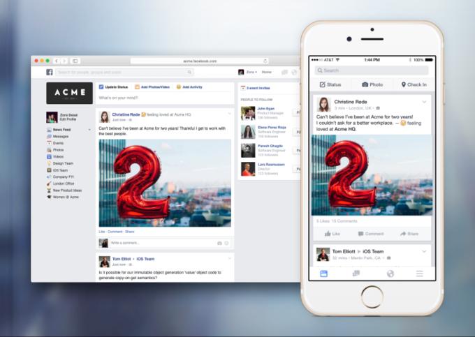 Facebook показала первый скриншот корпоративной соцсети . Изображение № 1.