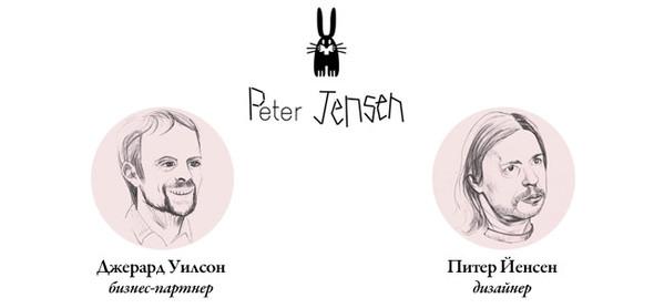 День с Питером Йенсеном: Разговоры о ретейле и шопинг в Москве. Изображение № 2.