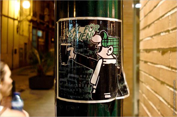 Стрит-арт и граффити Валенсии, Испания. Изображение № 5.