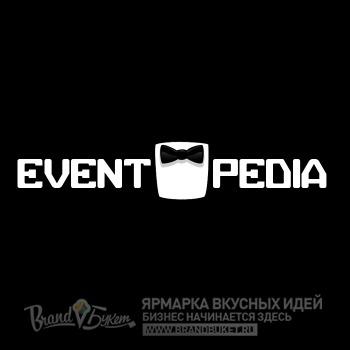 BrandBuket.ru   Ярмарка Вкусных Идей Бизнес Начинается Здесь . Изображение №2.