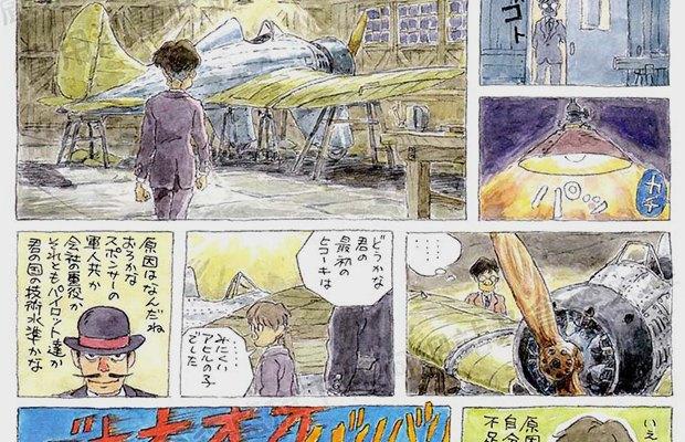 «Ветер крепчает» Хаяо Миядзаки. Изображение № 4.