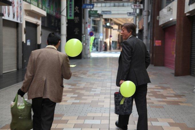 Художник запустит 10 000 шариков в Кабуле. Изображение № 6.