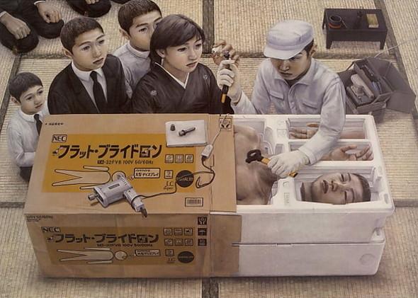 Творчество японского сюрреалиста Tetsuya Ishida. Изображение № 14.