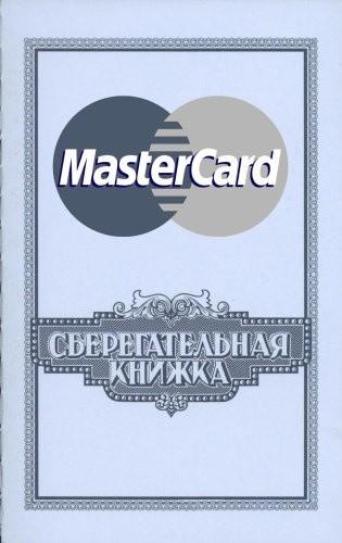 Советский дизайн на западные бренды. Изображение № 4.