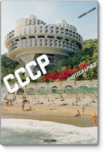 Арт-альбомы недели: 10 книг об утопической архитектуре. Изображение № 1.