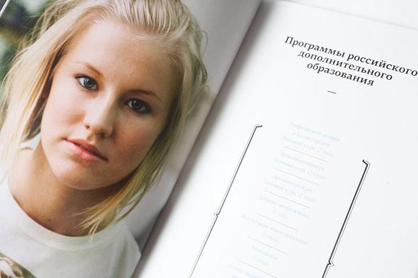 Концепт брошюры для БВШД-2010. Изображение № 4.