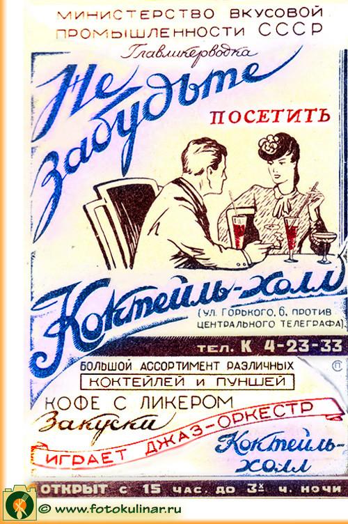 Прогулки постарой Москве илиМосква которой нет. Изображение № 19.