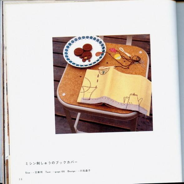 Книга для книг. Изображение № 21.