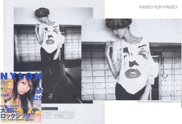 RIKKI KASSO. Изображение № 25.