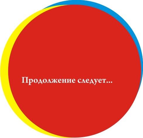 8 нововведений Москвы. Изображение № 11.