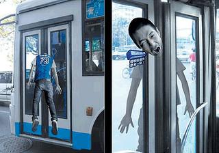 Необычная автобусная реклама. Изображение № 4.