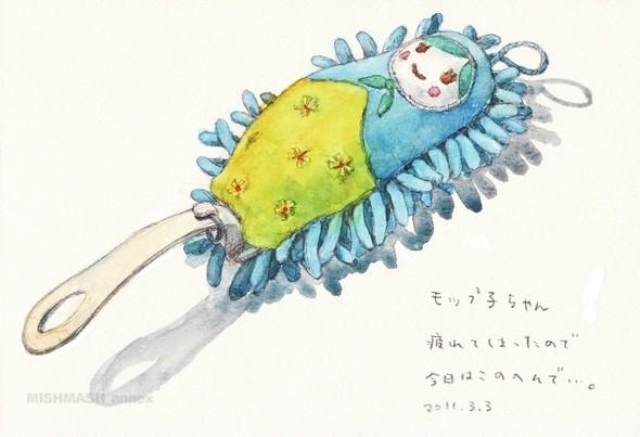 Изображение 46. Второй завтрак японской художницы.. Изображение № 30.
