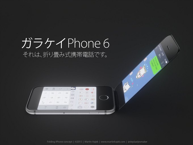 Дизайнер создал концепт раскладного iPhone 6 . Изображение № 4.