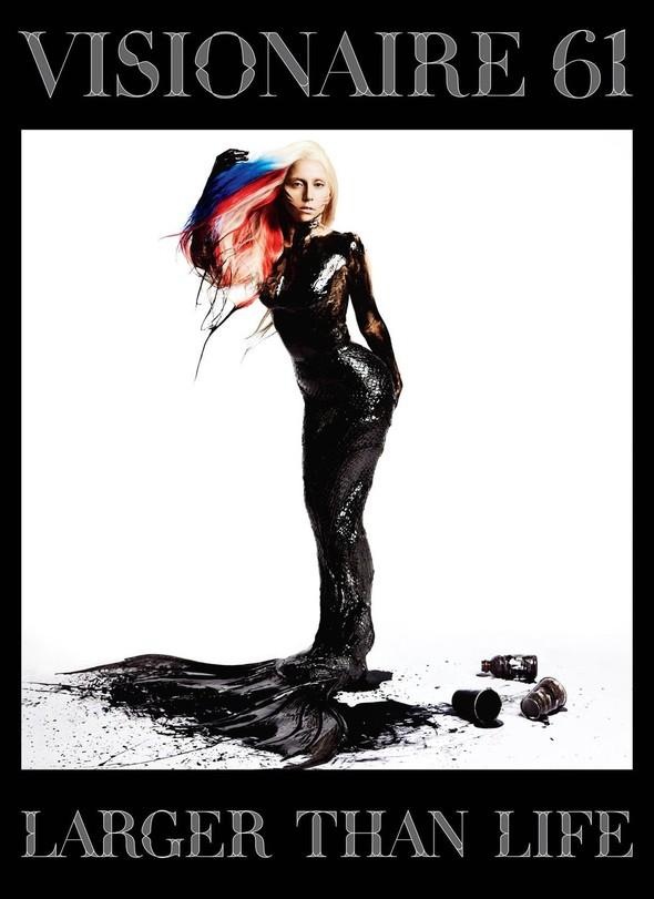 Обложки: Леди Гага для Visionaire. Изображение № 1.