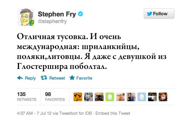 Стивен Фрай, актер и писатель. Изображение № 6.