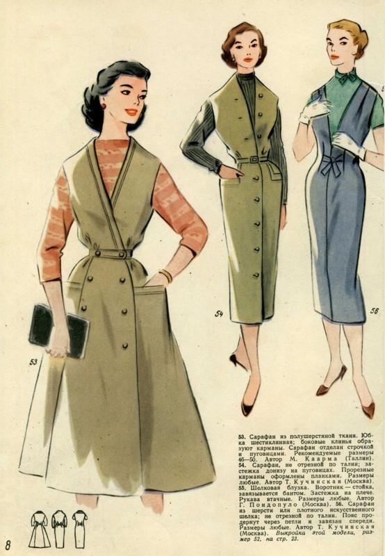 New-look по-советски или Уютная женщина эпохи ландышей. Изображение № 2.