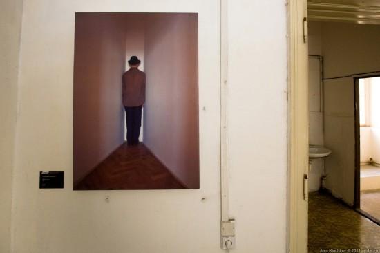 Музей современного искусства в Чехии: Искусство и шок. Изображение № 38.