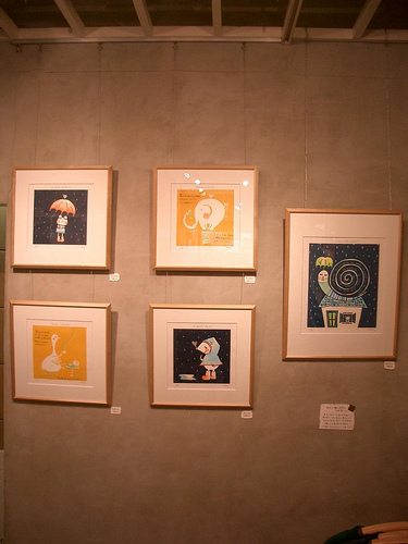 Hitomi Murakami и миркиригами. Изображение № 18.