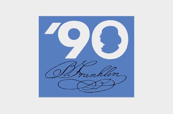 Paul Rand — дизайнер логотипов. Изображение № 16.