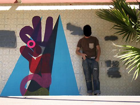 Абстрактное граффити: Стрит-художники об улицах, публике, опасности и свободе. Изображение № 19.